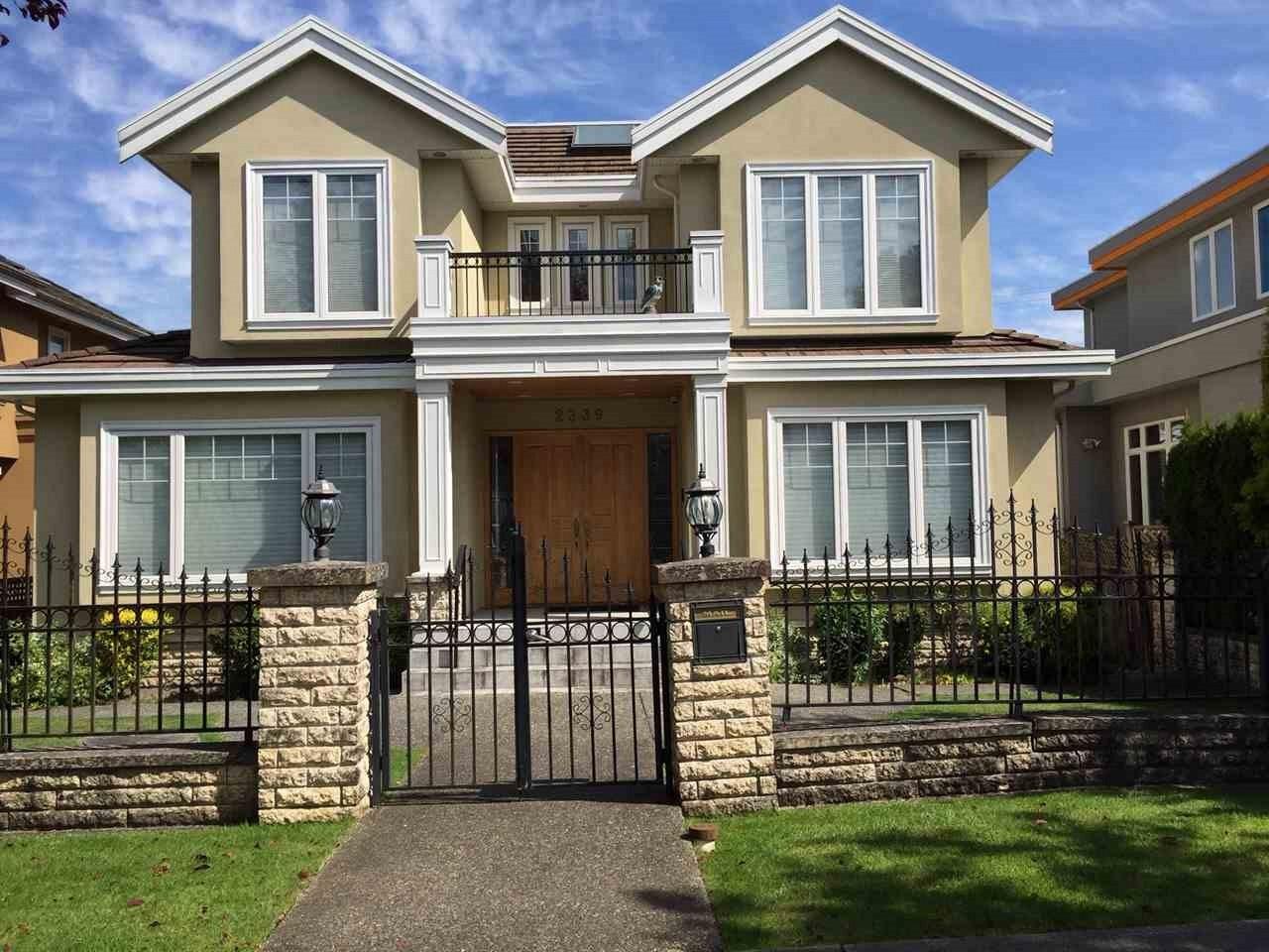 2339 W 22ND Arbutus, Vancouver (R2186074)