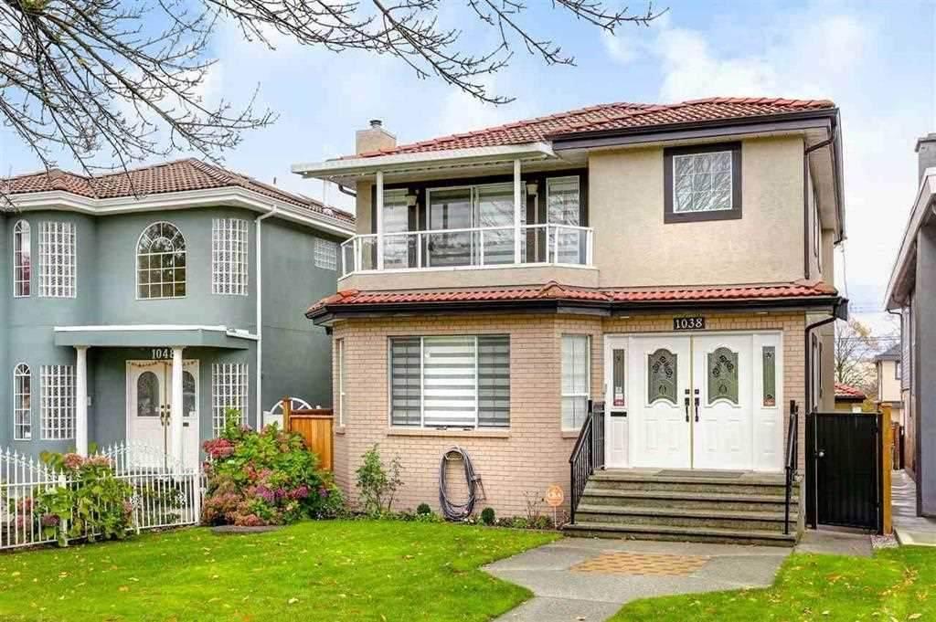 1038 E 61ST South Vancouver, Vancouver (R2187249)