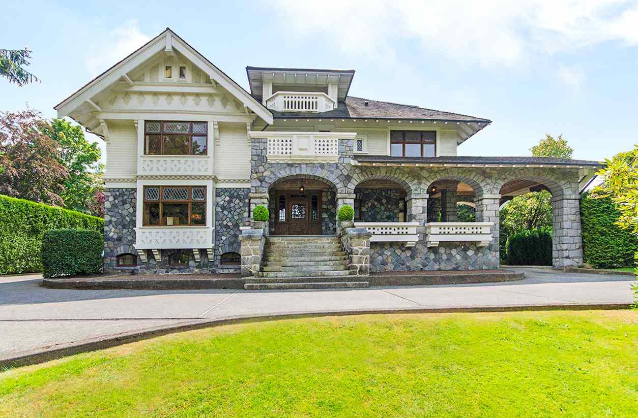 1238 TECUMSEH Shaughnessy, Vancouver (R2190352)