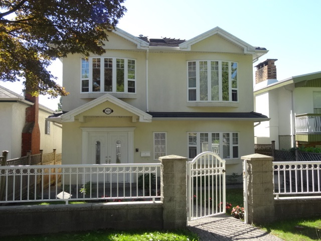 5635 SHERBROOKE Knight, Vancouver (R2191448)