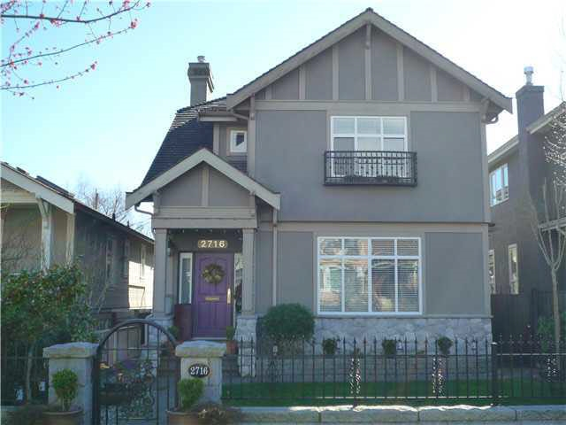 2716 W 42ND Kerrisdale, Vancouver (R2199373)