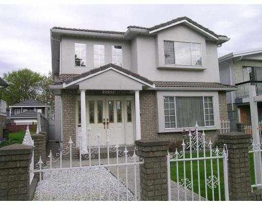 2233 E 45TH Killarney VE, Vancouver (R2203150)