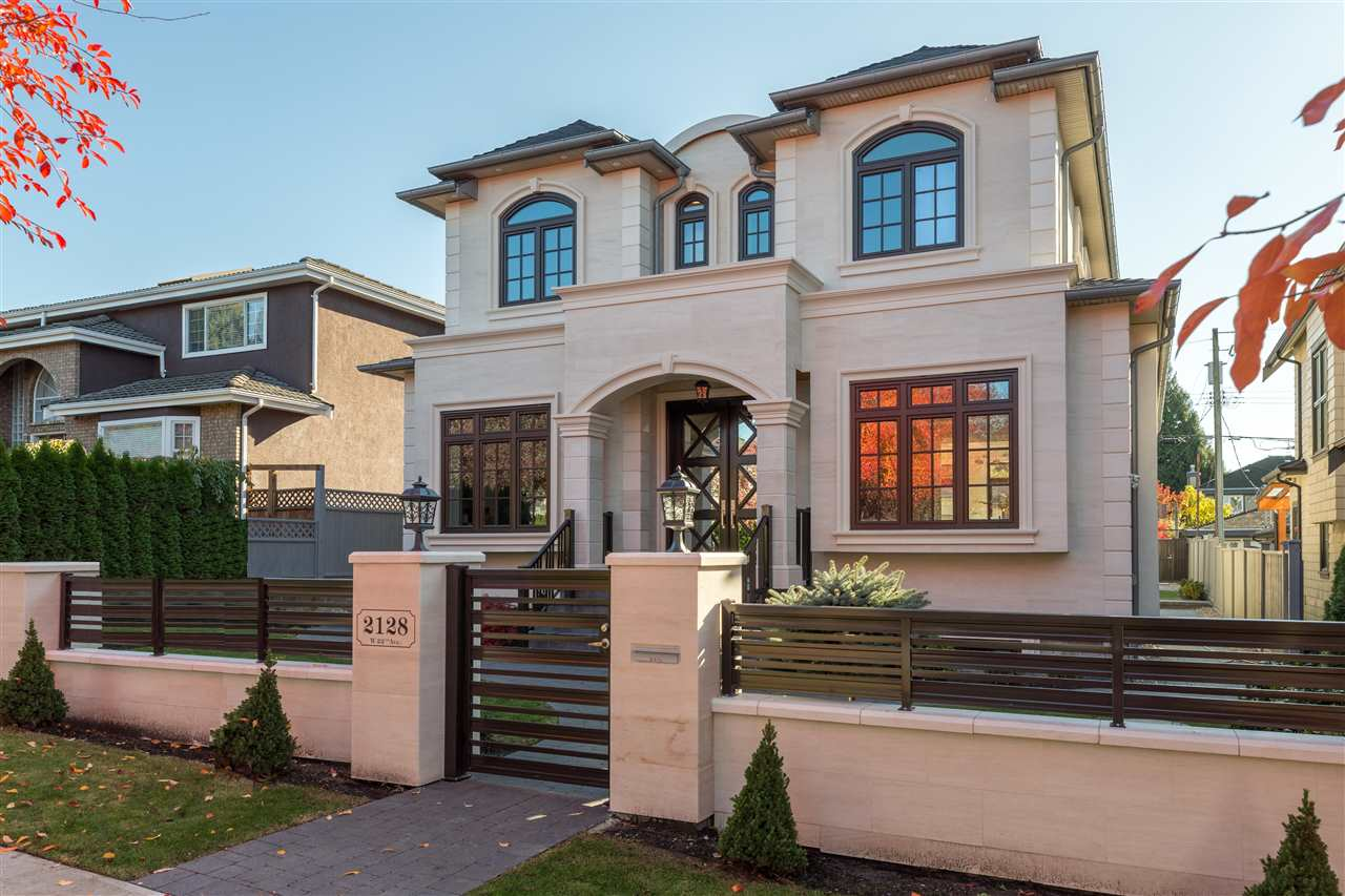 2128 W 22ND Arbutus, Vancouver (R2205026)