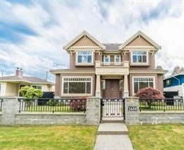 2688 W KING EDWARD Quilchena, Vancouver (R2207405)