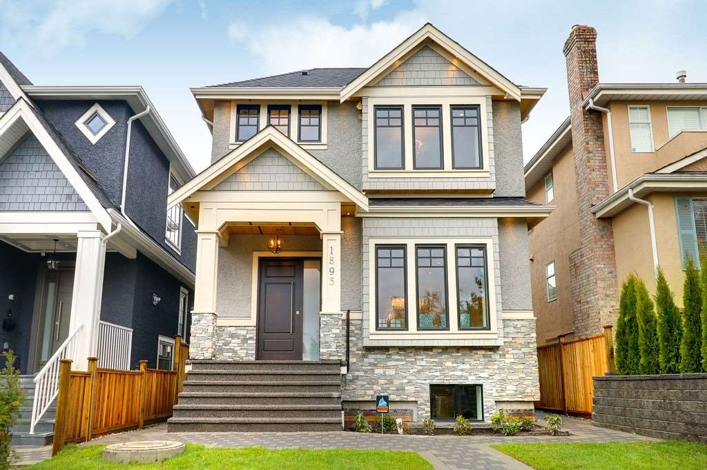 1895 W 60TH S.W. Marine, Vancouver (R2217946)