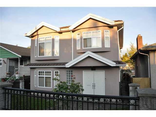 4628 MCHARDY Collingwood VE, Vancouver (R2222013)