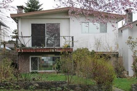1145 ROSSLAND Renfrew VE, Vancouver (R2222349)