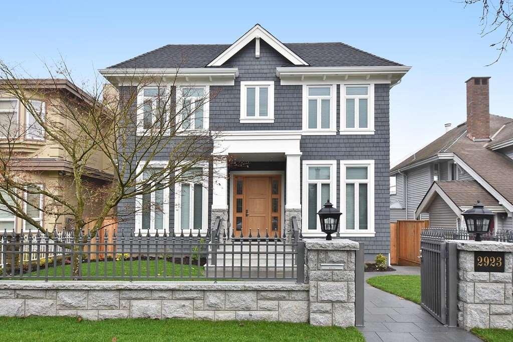2923 W 23RD Arbutus, Vancouver (R2229670)