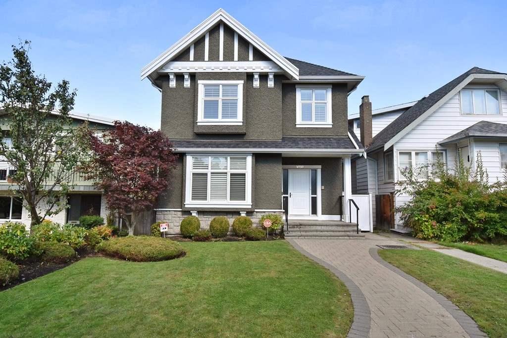2737 W 23RD Arbutus, Vancouver (R2231534)