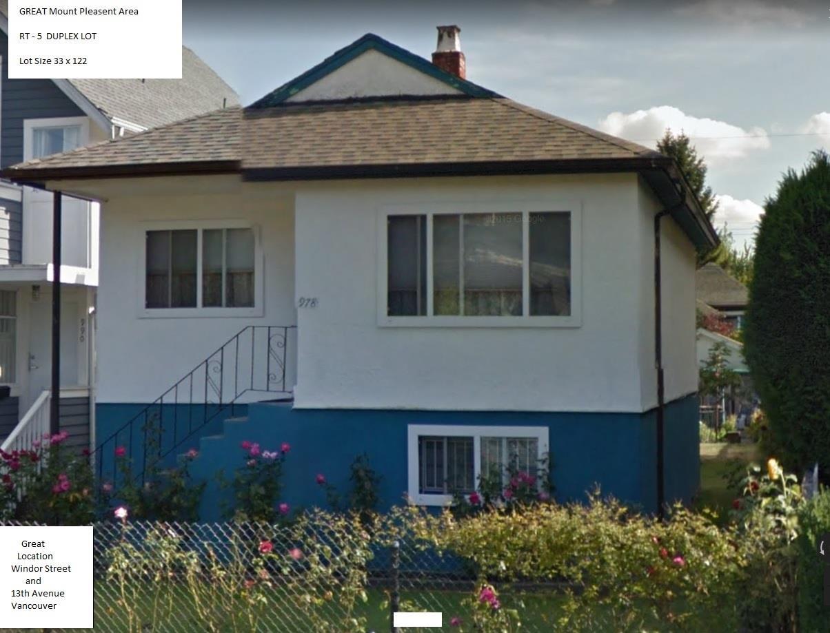 978 E 13TH Mount Pleasant VE, Vancouver (R2233158)