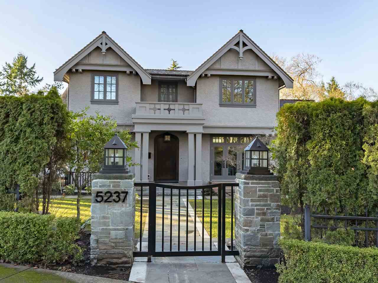 5237 ANGUS Quilchena, Vancouver (R2233831)