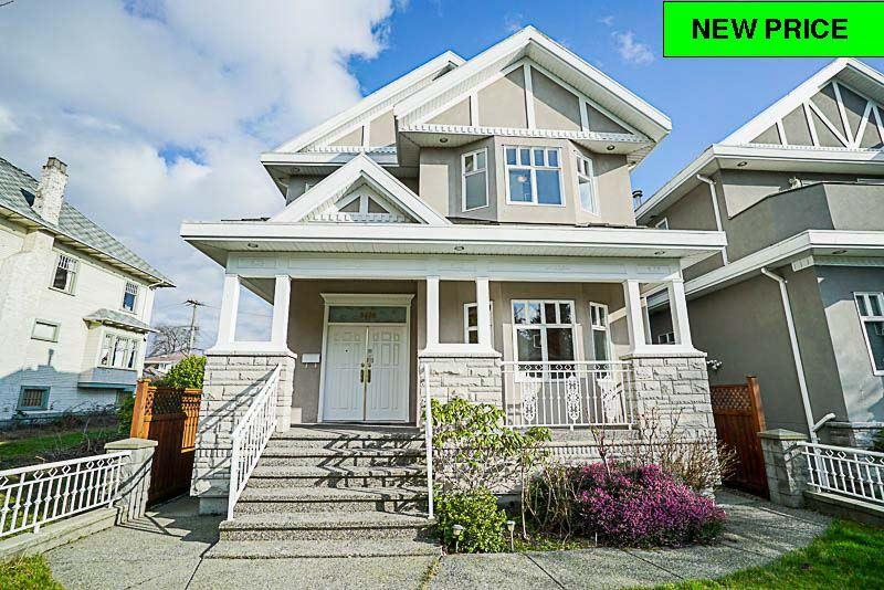8490 ADERA S.W. Marine, Vancouver (R2239381)
