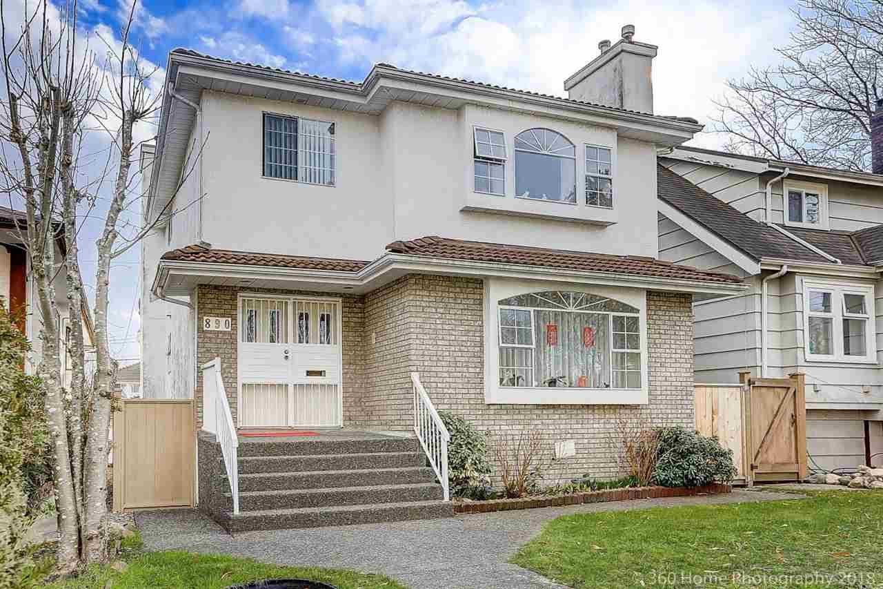890 W 63RD Marpole, Vancouver (R2245716)