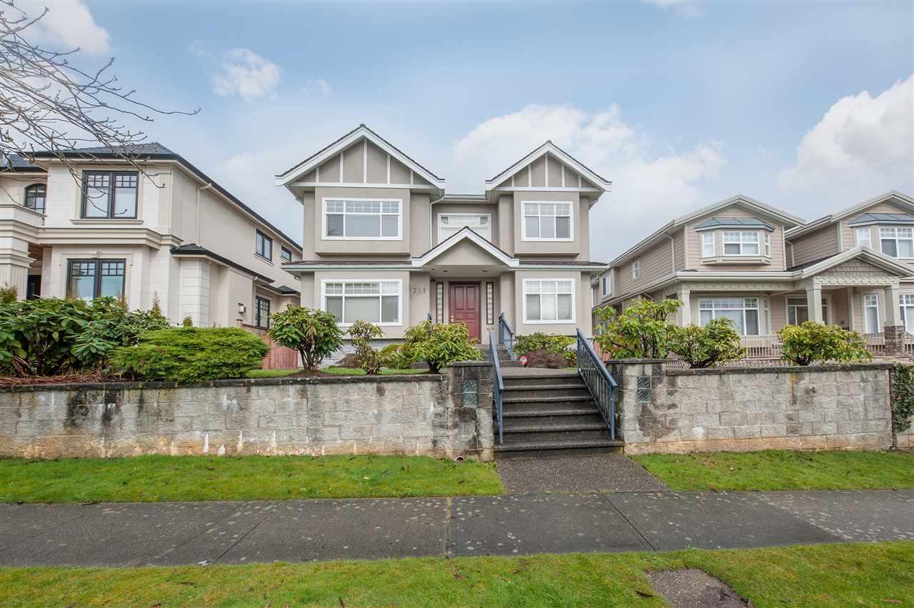 741 W 61ST Marpole, Vancouver (R2246592)