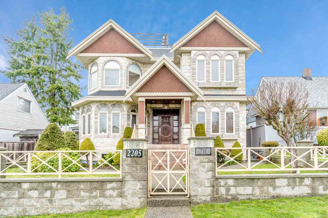 2205 BONACCORD Fraserview VE, Vancouver (R2247054)