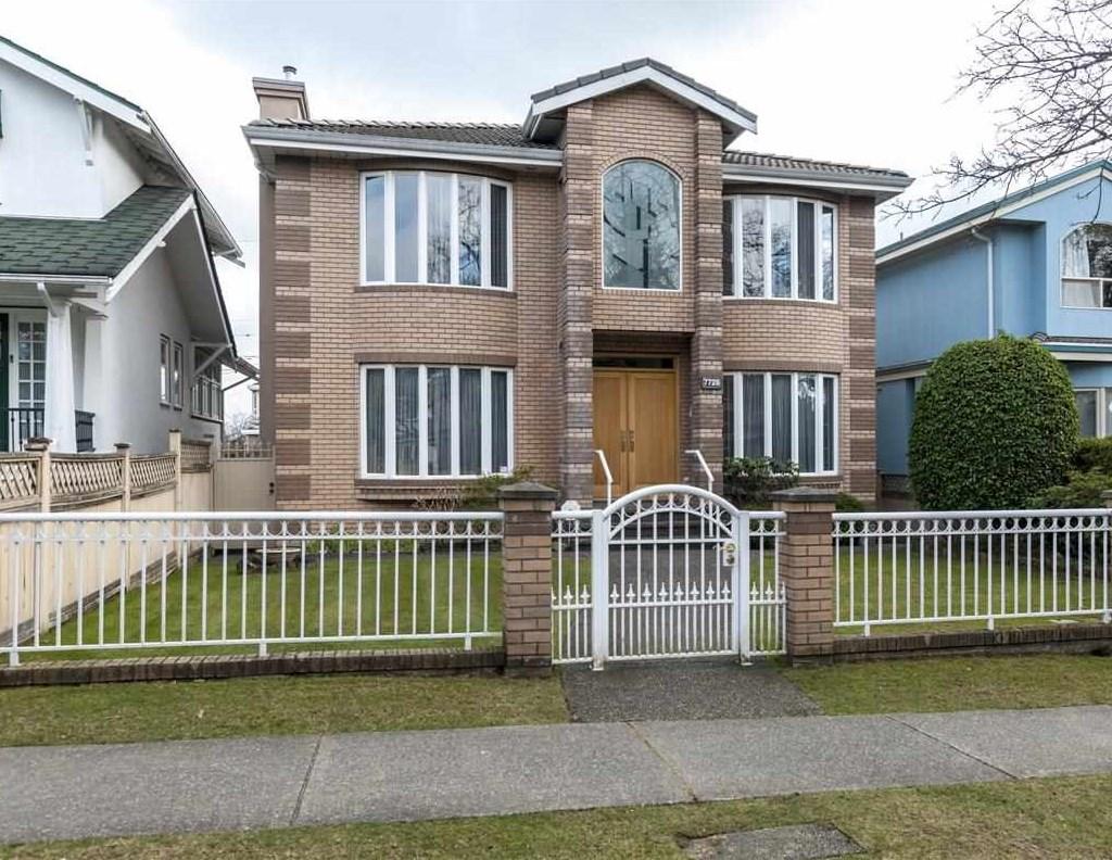 7728 HEATHER Marpole, Vancouver (R2247225)