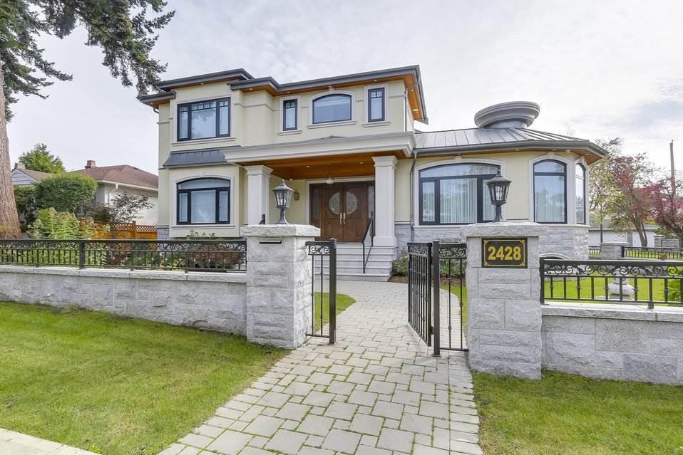 2428 W 22ND Arbutus, Vancouver (R2250400)