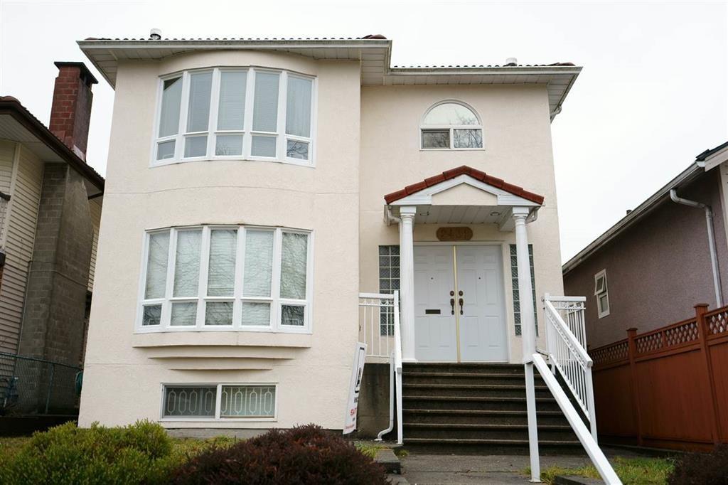 2431 E 34TH Collingwood VE, Vancouver (R2251608)