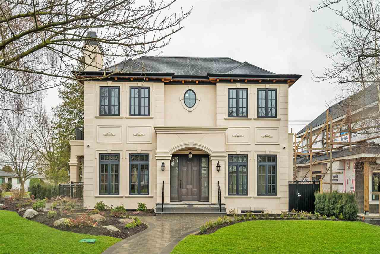 6610 HEATHER South Cambie, Vancouver (R2257482)
