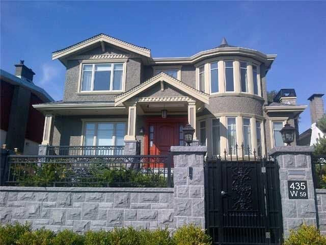 435 W 59TH South Cambie, Vancouver (R2269491)