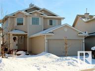 Property Photo: 2211 GARNETT CREST in EDMONTON