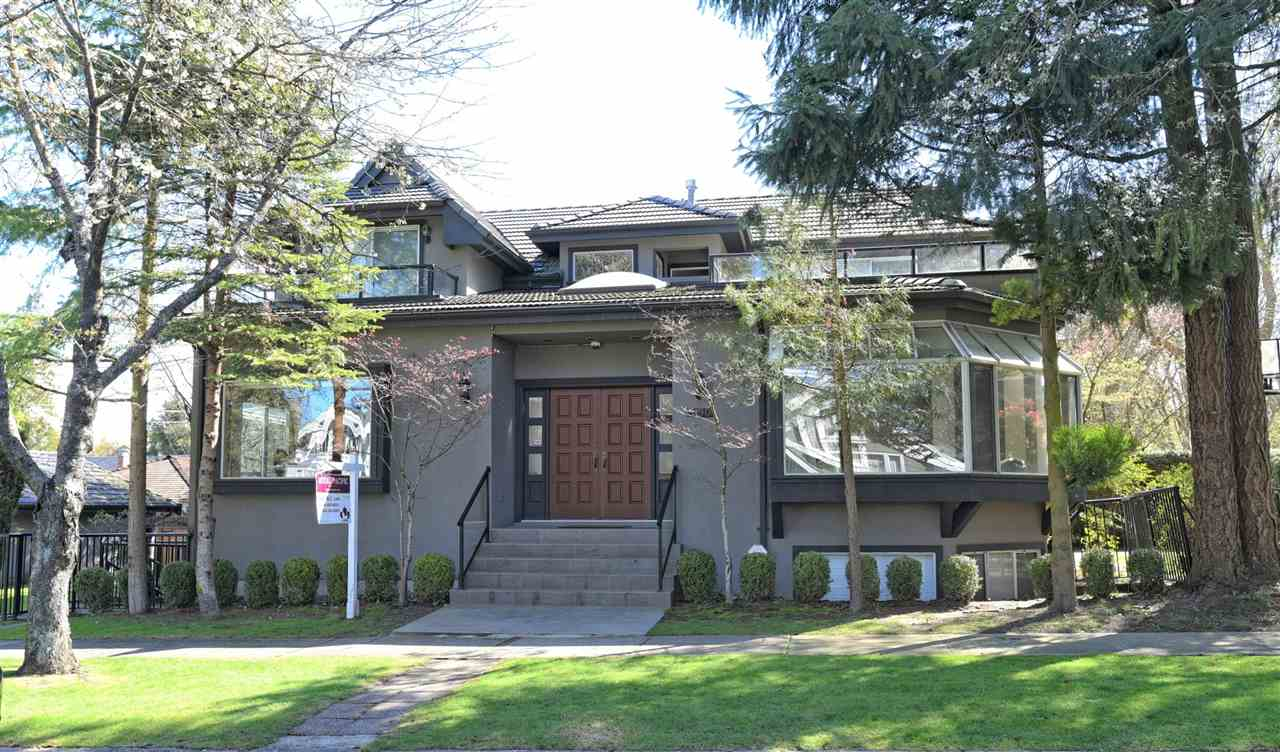 5190 PINE Quilchena, Vancouver (R2258838)