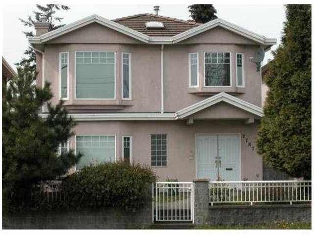 7787 OAK South Granville, Vancouver (R2259605)