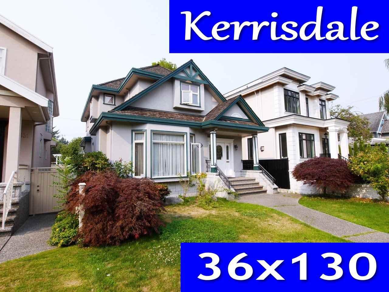 2519 W 45TH Kerrisdale, Vancouver (R2263138)