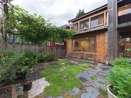 1335 E 8 STREET - Lynnmour - North Vancouver