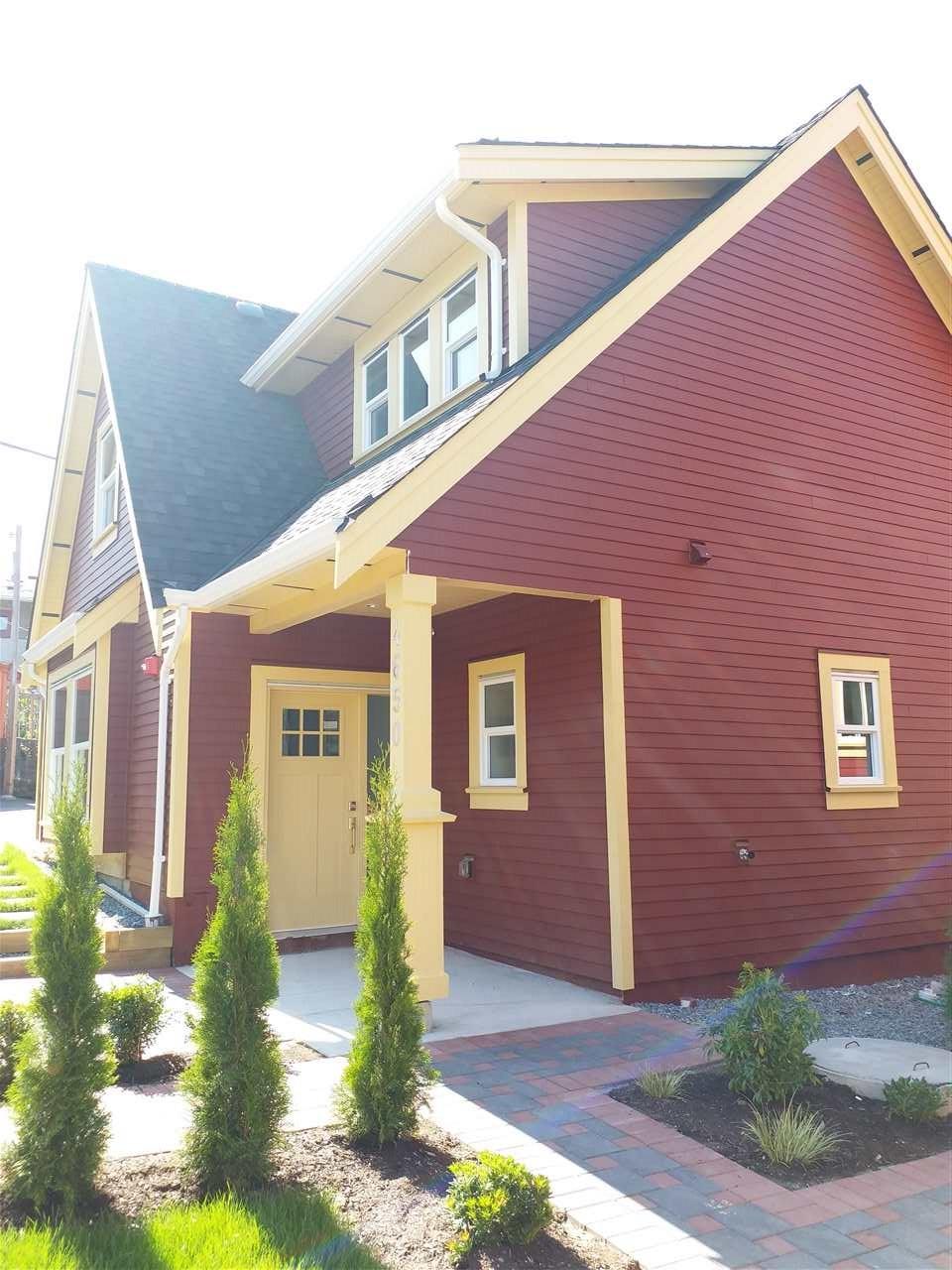 4650 BALDWIN Victoria VE, Vancouver (R2280119)