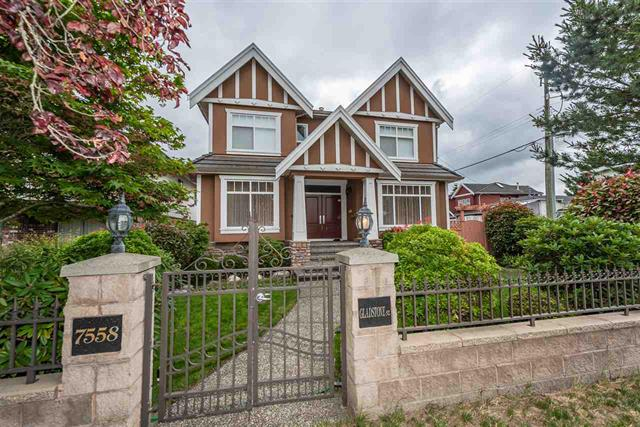 7558 GLADSTONE STREET - Fraserview - Vancouver