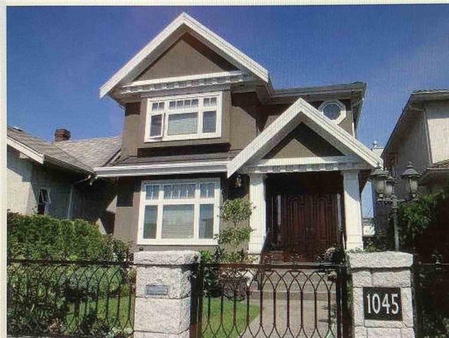1045 E 51ST AVENUE - South Vancouver - Vancouver