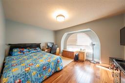 903 COTTONWOOD AVENUE - Coquitlam West - Coquitlam
