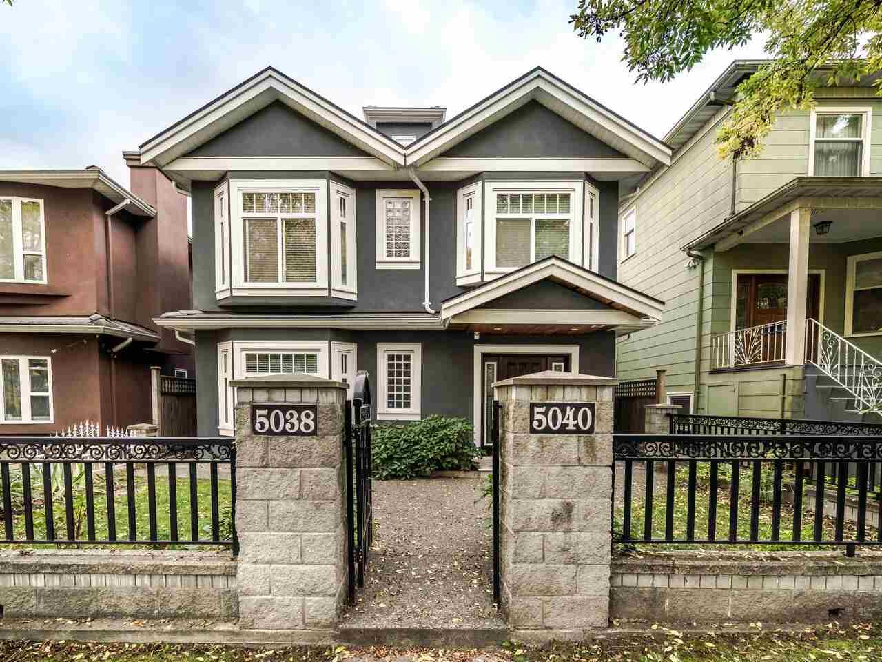 5040 ELGIN STREET, Vancouver East